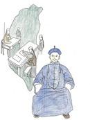 刘铭传漫画大赛故事类作品9