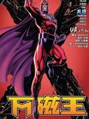 X战警-黑队