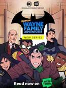 蝙蝠侠:韦恩一家的冒险